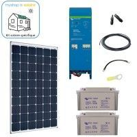 Kit Solaire Tiny House 300W